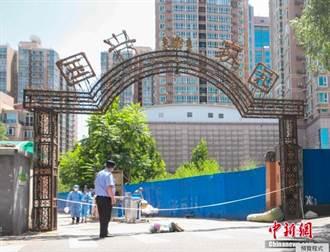 北京今新增1例新冠確診 立即封控相關社區涉及1萬多人