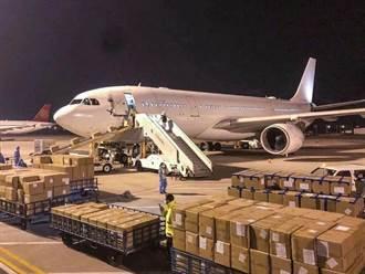 又是機場!上海浦東機場一名外航貨機地勤核酸陽性