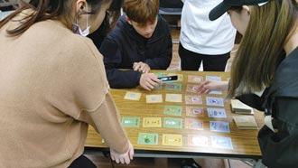 致理科大學生桌遊設計 獲金銀雙獎