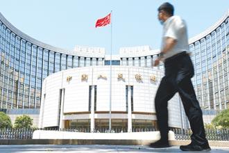 人行貨幣政策定調 不滑向寬鬆
