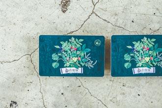 鄒的植物書再版 悠遊卡8月10日開賣