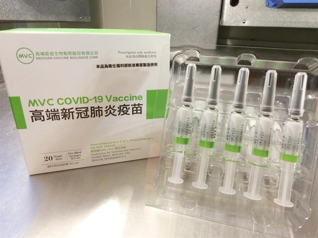 高端疫苗將上市,食藥署表示首批26.5萬劑,已完成封緘作業。 (圖/食藥署提供)