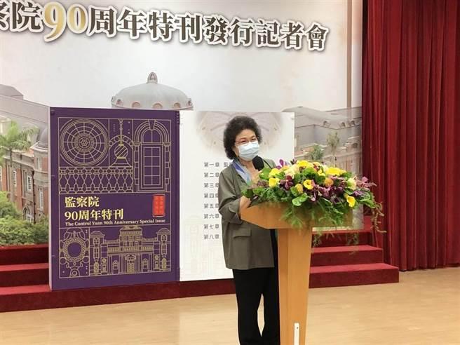 監察院國家人權委員會主委陳菊。(圖/資料照)