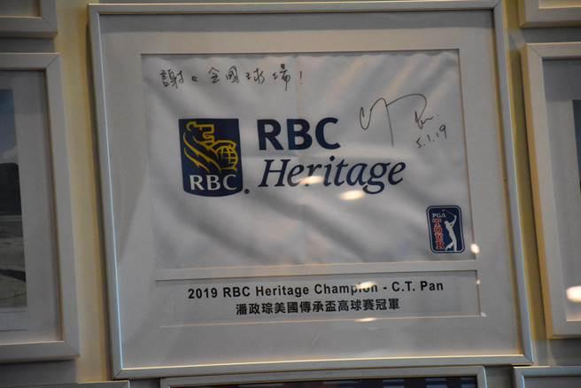 潘政琮特別感謝啟蒙球的全國高爾夫球場。(謝明俊攝)