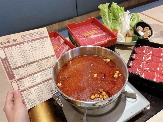 王品集團配合防疫新規定,吃到飽品牌如「和牛涮」,菜色自助吧改採劃單點餐。(王品提供)