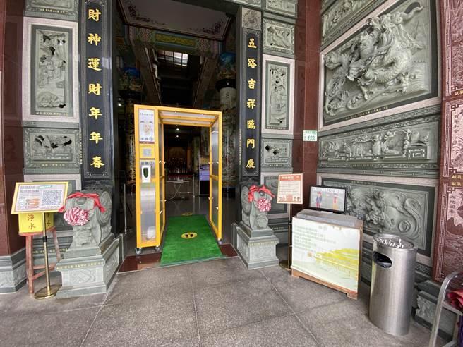 北台灣最大的太子廟桃園護國宮,2日引進球場規格的客製化防疫門,進廟前360度無死角自動化全身消毒,讓信眾更安心。(蔡依珍攝)