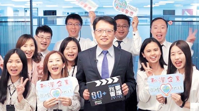 和潤企業總經理林彥良(中)與同仁積極響應公益、環保活動。圖/業者提供