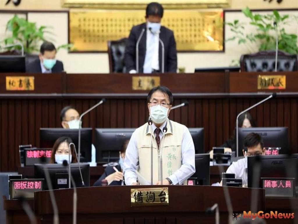 黃偉哲指示地政局 配合加強稽查打炒房