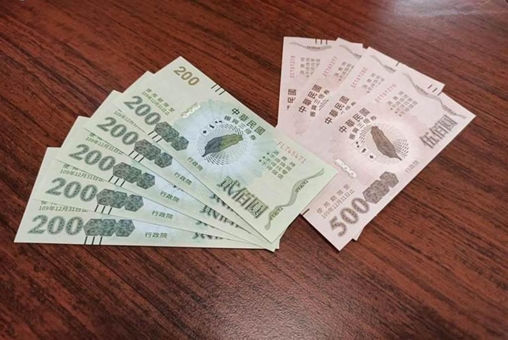 行政院認為去年振興券效益上看1千餘億元。(中時資料照)