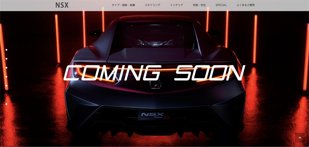 一代日本性能表率將走入歷史!Honda NSX即將推出最終限量版TYPE S(圖/CarStuff)