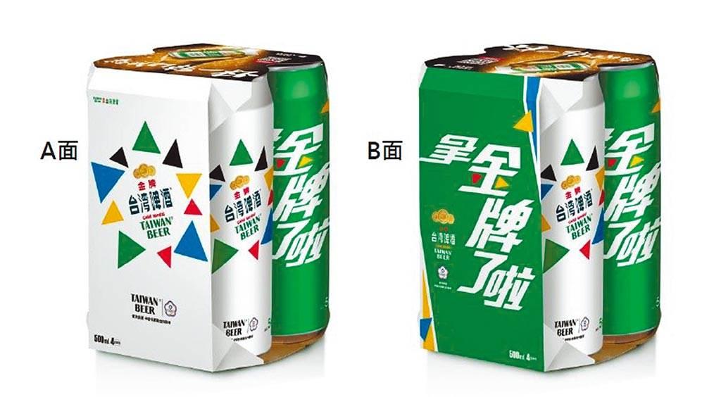 金牌台灣啤酒推出「金牌奧運應援罐」。飲酒過量 有害健康。(全聯提供)
