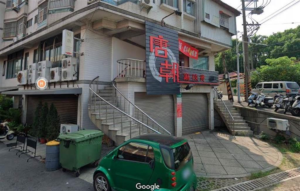 開放用餐就中鏢!台南增新北男確診者返鄉足跡 吃麻辣燙待2小時。(摘自Google Maps)