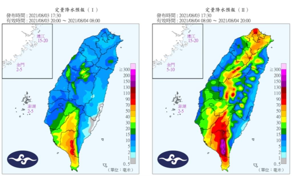 3至4日定量降水預報。(圖/氣象局)