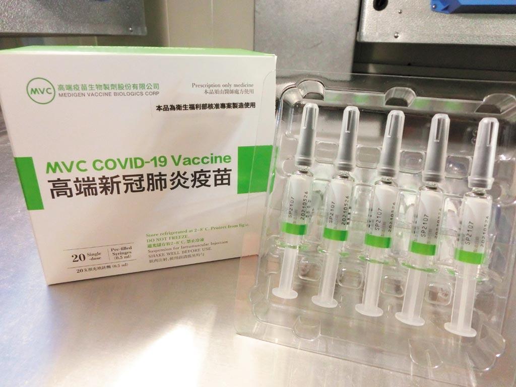 食藥署2日宣布,首4批高端疫苗已完成檢驗並核發封緘證明書,共26萬5528劑疫苗正在進行封緘作業,預計傍晚可放行,效期約6個月。(食藥署提供)