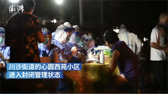 上海浦東機場1地勤確診 作業區、社區連夜展開大規模核酸檢測