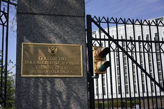 俄羅斯:美要求24名俄外交官9/3前離境
