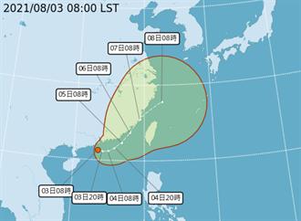 熱帶性低壓生成 最快今晚成颱!估貫穿台海風雨掃3天