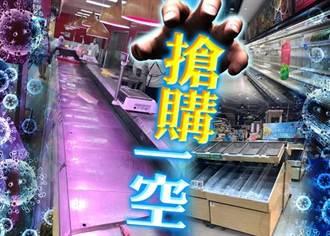 武漢再現本土病例 全省進入戰時狀態 超市物資遭哄搶