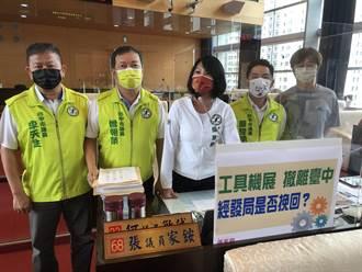 市議員批台中工具機展今年將北漂 經發局:市府爭取回台中舉辦