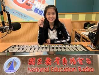 展現生命光輝的「抗糖小勇士」 三重五華國小鄧妍玲獲總統教育獎