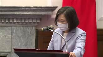 台灣面臨疫情考驗 蔡英文:相信我們會一關一關過