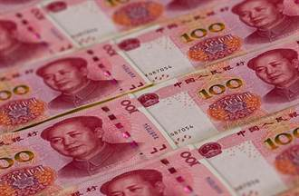 陸企帳上861億人幣現金全是假 證監會僅罰300萬被批太低