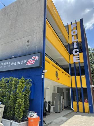百年歷史新莊派出所暫搬家 外觀漆為藍、黃色 分局長:代表信任與智慧