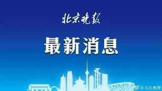 北京海淀區倡導遠程和居家辦公 網煩惱:怎麼讓長官知道呢?