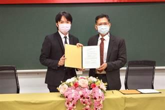 嘉惠民眾 中市府法制局、興大法律專業學院簽署MOU