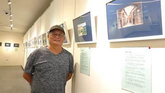 林坤茂油畫水彩個展 旅途中負重徒步成最大挑戰