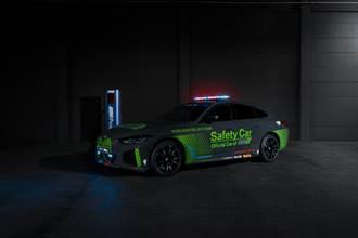 BMW M推出第一款純電動Safety car:i4 M50