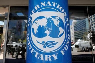 IMF批准6500億美元特別提款權分配 提供抗疫銀彈