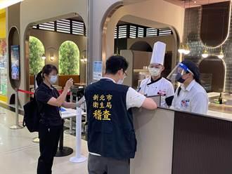 首日開放餐廳內用 環球中和店人潮增1成