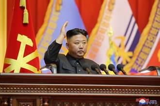南韓:金正恩提議恢復聯繫 開出與美會談條件