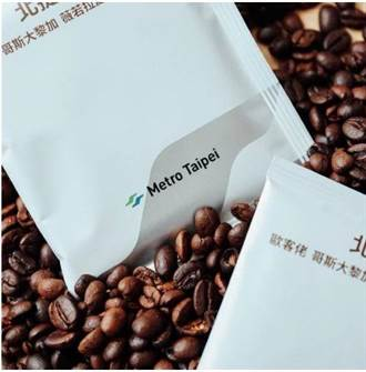 賀運量重返百萬人次 北捷宣布成立電商平台賣咖啡
