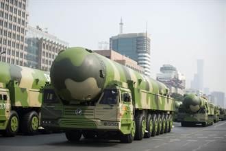 10年追上美俄核強權地位 陸將完全改變全球核平衡機制