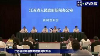 打麻將成疫情爆發原因 江蘇4萬多家棋牌麻將館全部停業