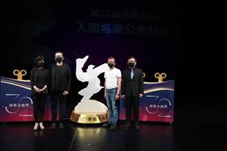 第32屆傳藝金曲獎入圍名單出爐 廖乾元、廖瓊枝獲特別獎
