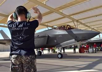 疫情紓困優先 韓國暫緩引進F-35A與愛國者飛彈