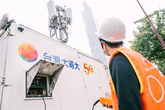 台灣大三方合作 雙頻段組合拚「真5G」