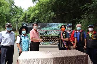 花蓮馬太鞍溼地特有捕魚工法「Palakaw」 首度授權公部門藉以傳承文化