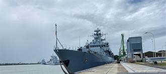 德國近20年來頭一遭 「巴伐利亞號」巡防艦啟程前往亞洲