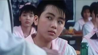 昔最美反叛少女袁潔瑩神隱多年 52歲現況瘦到認不出