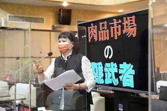 台南肉品市場被爆出員工上班打麻將 市場今祭懲處