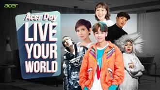 2021 Acer Day亞太線上音樂會周六登場 六國歌手、藝人聯合演出