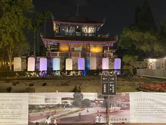 3.75億元迎台南400年 文化資產場域再現
