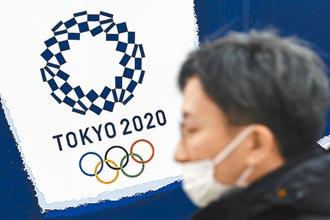 專家傳真-東京奧運帶來的NFT數位浪潮