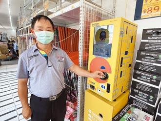 竹市無人電池回收站 1顆抵2.5元消費