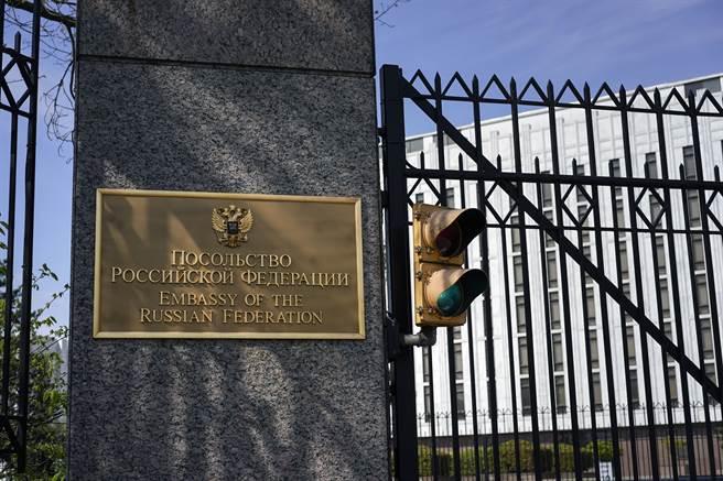 俄羅斯駐美國大使館(資料照/美聯社)
