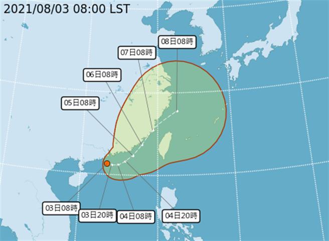 位於廣東沿海的低壓,在今早增強為熱帶性低氣壓TD11,目前以每小時5公里速度,向東進行。周四至周六影響台灣。(翻攝自氣象局)